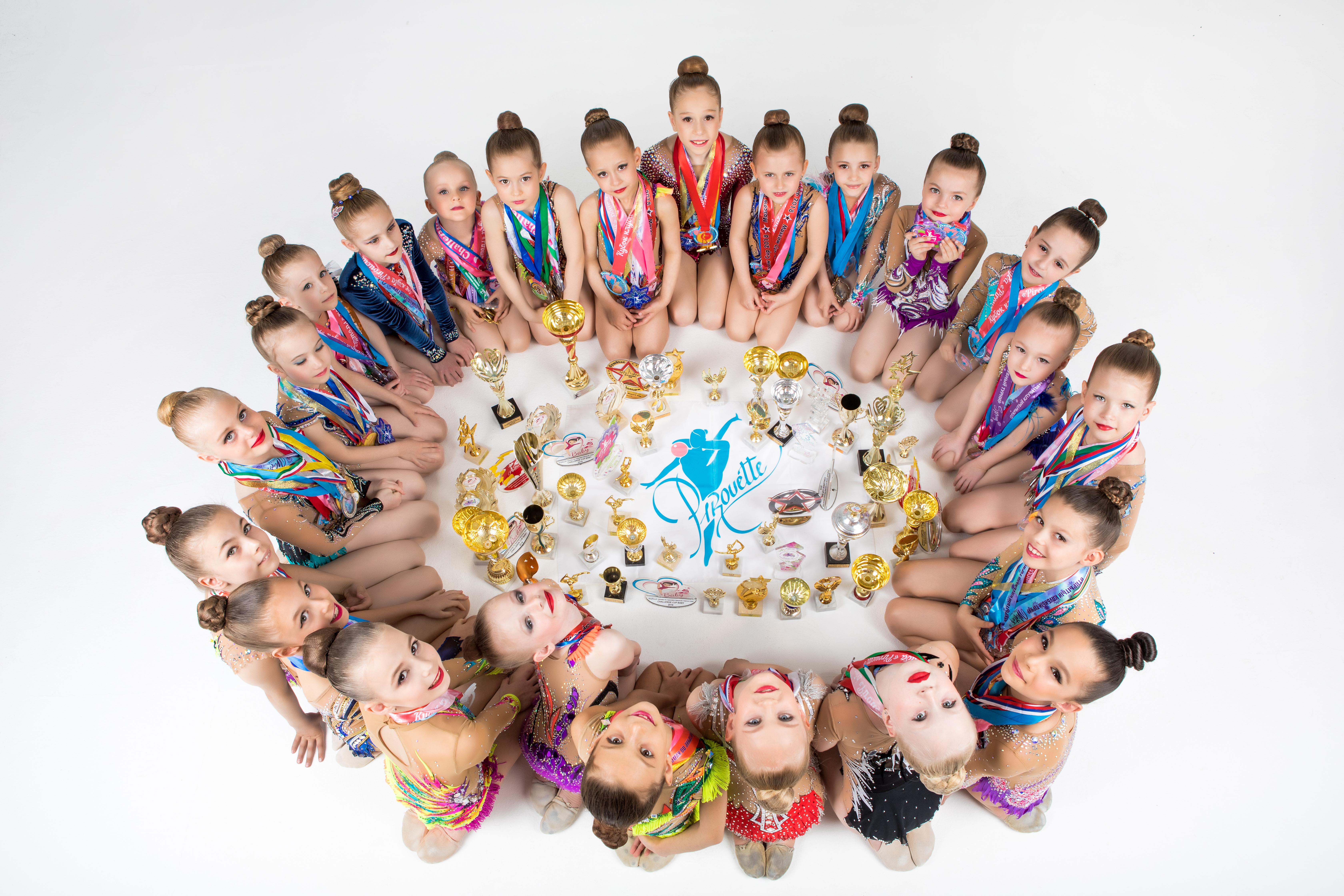 © Спортивный клуб художественной гимнастики Pirouette