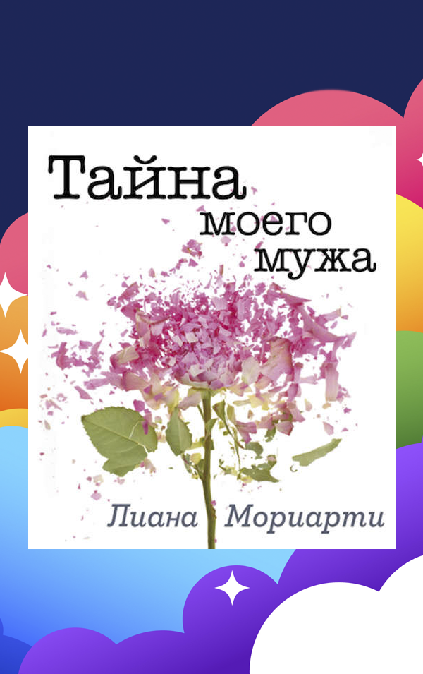 © azbooka.ru