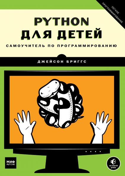 © Издательство
