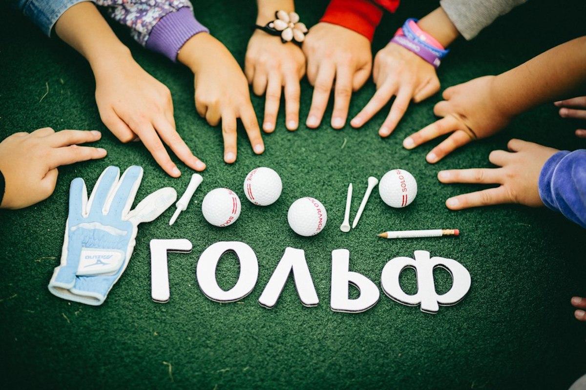 © ga-kids.ru