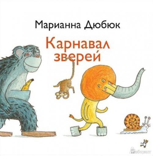 © ozon.ru
