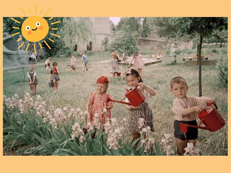 © Из архива редакции
