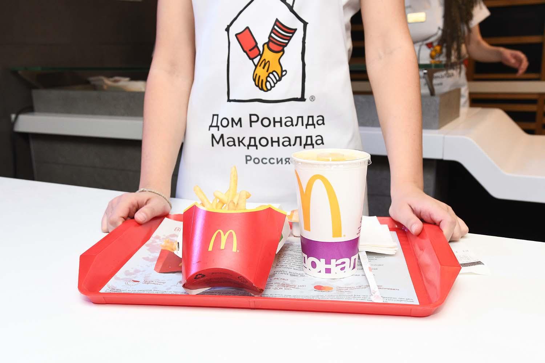 © Макдоналдс Россия