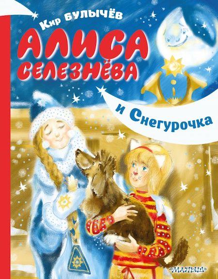 © ast.ru